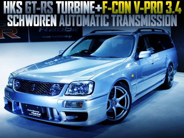 HKS GT-RS TURBINE AND F-CON V-PRO WITH WGNC34 STAGEA