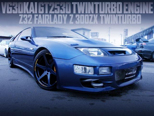 GT2530 TWIN TURBOCHARGED Z32 FairladyZ 300ZX TWINTURBO
