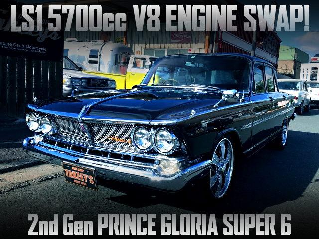LS1 5700cc V8 ENGINE SWAPPED 2nd Gen PRINCE GLORIA SUPER6
