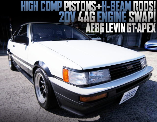 20V 4AG SWAPPED AE86 COROLLA LEVIN GT-APEX