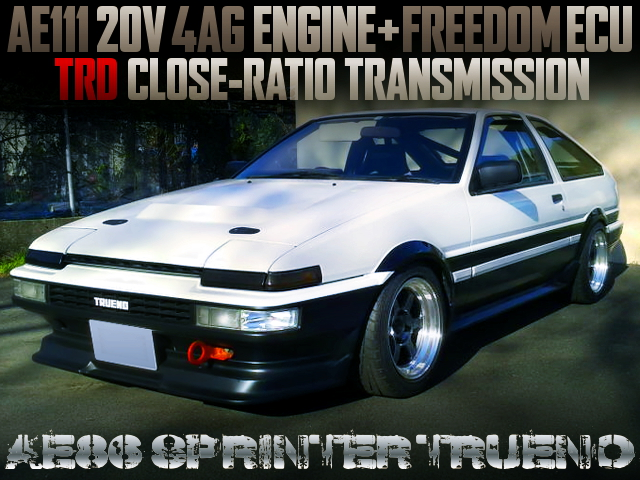 20V 4AG AND TRD CLOSE RATIO GEARBOX With AE86 TRUENO PANDA