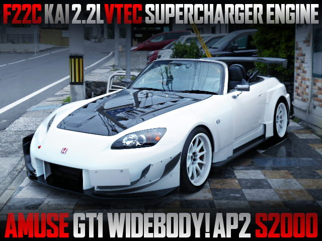 SUPERCHARGED F22C VTEC INTO AP2 S2000 OF AMUSE GT1 WIDEBODY