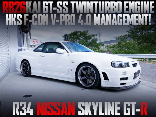 RB26 with GT-SS TWINTURBO of R34 SKYLINE GT-R