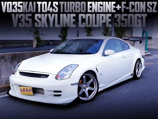 TO4S TURBOCHARGED V35 SKYLINE COUPE 350GT