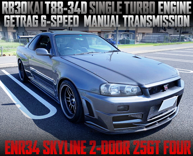 RB30 T88-34D TURBO ENGINE AND 6MT OF ENR34 SKYLINE 2-DOOR