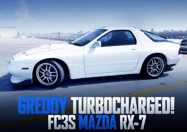 GREDDY TURBOCHARGED FC3S RX7 OF WHITE