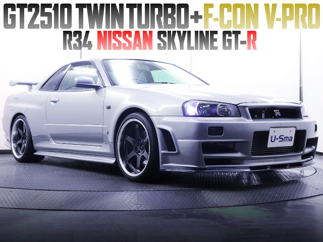 GT2530 TWIN TURBOCHARGED R34 SKYLINE GT-R