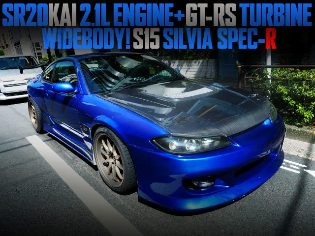 SR20 2100cc AND GT-RS TURBO INTO S15 SILVIA WIDEBODY