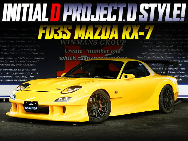 INITIAL-D PROJECT-D STYLE OF FD3S RX7 WIDEBODY