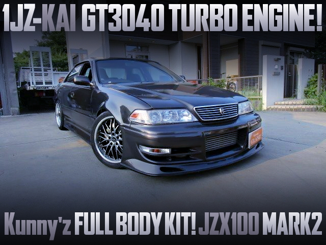 HKS GT3040 TURBOCHARGED JZX100 MARK2 GUN METALLIC