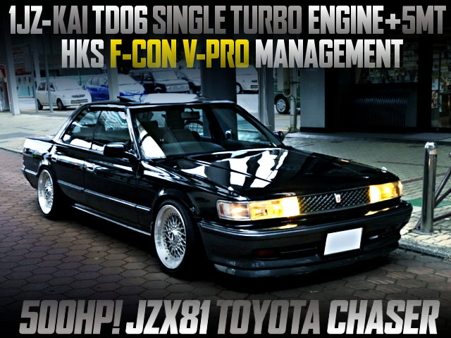 1JZ TD06 SINGLE TURBO ENGINE WITH 5MT OF JZX81 CHASER