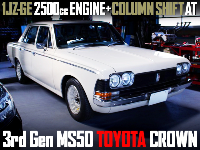 1JZGE ENGINE SWAPPED 3rd Gen MS50 CROWN