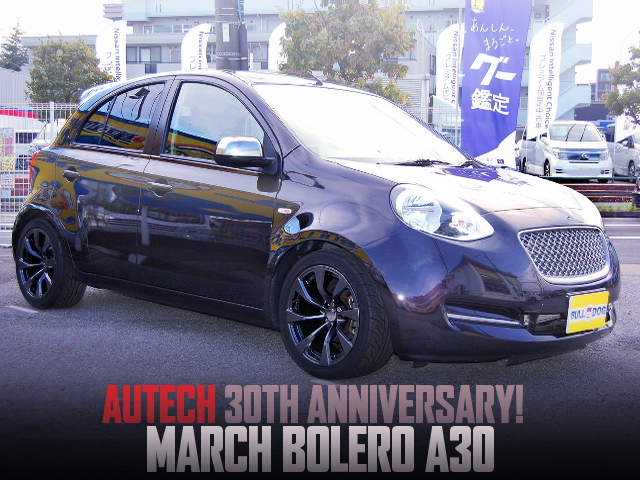 AUTECH 30th ANNIVERSARY MODEL OF MARCH BOLERO A30