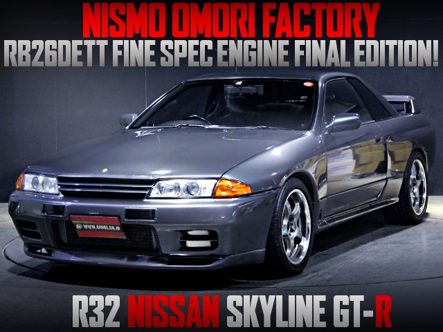 NISMO OMORI FACTORY RB26 ENGINE INTO R32 GT-R