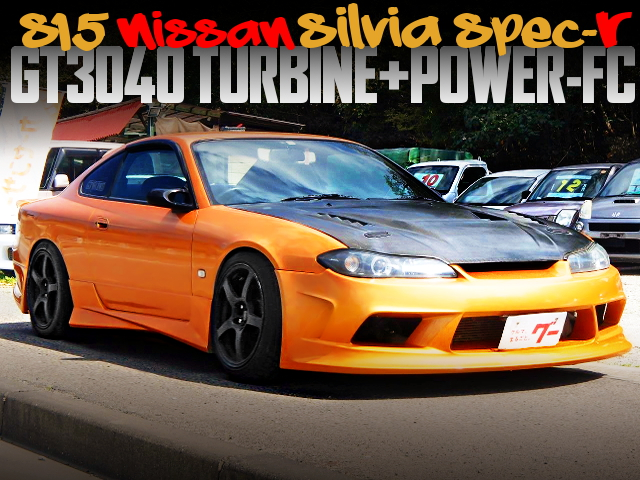 SR20DET GT3040 SINGLE TURBO INTO S15 SILVIA ORANGE