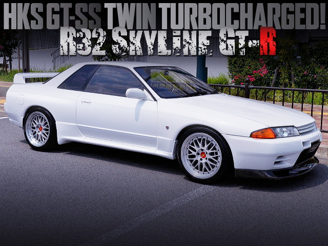 HKS GT-SS TWIN TURBOCHARGED R32 SKYLINE GT-R