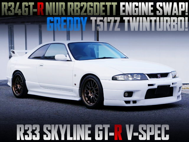 NUR RB26 SWAPPED R33 GT-R V-SPEC