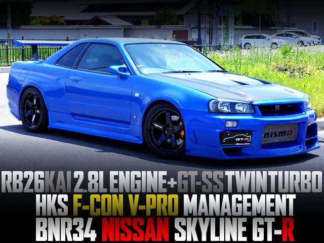 RB26 2800cc GT-SS TWINTURBO WITH R34 SKYLINE GT-R
