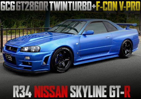 GT2860R TWINTURBO R34 GT-R