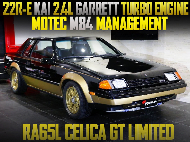 22R-E KAI 2400cc TURBO ENGINE INTO A RA65L CELICA GT LIMITED