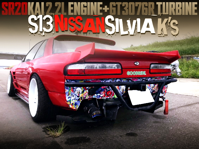 SR20 2200cc GT3076R TURBO OF S13 SILVIA WIDEBODY