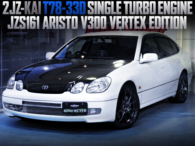 2JZ T78-33D SINGLE TURBO ENGINE INTO JZS161 ARISTO V300 VERTEX EDITION