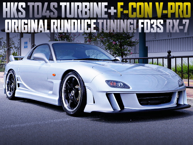 HKS TO4S TURBO and F-CON V-PRO OF FD3S MAZDA RX-7