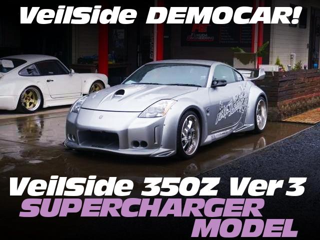 DEMOCAR VeilSide 350Z Ver 3 SUPERCHARGER MODEL