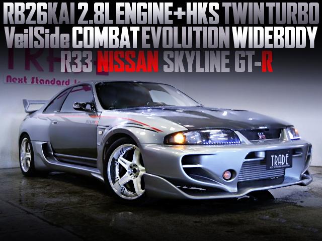 VeilSide COMBATEVOLUTION WIDEBODY OF R33 SKYLINE GT-R