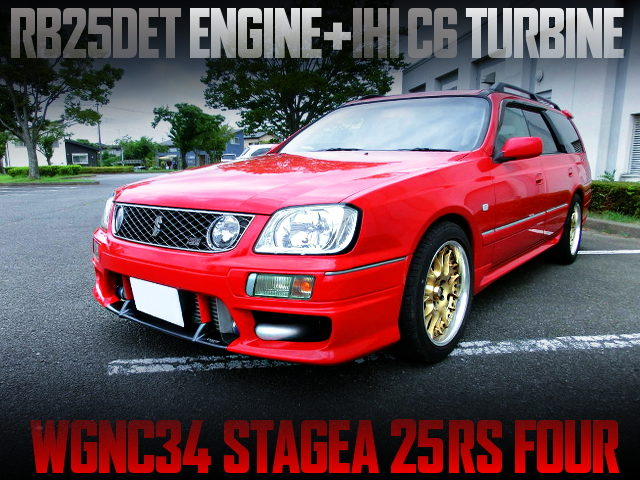 RB25DET with IHI C6 TURBO OF WGNC34 STAGEA 25RS FOUR