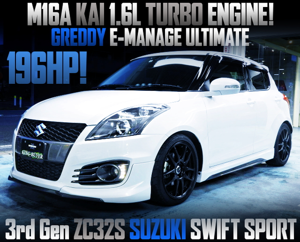 TURBOCHARGED M16A ENGINE INTO ZC32S SWIFT SPORT