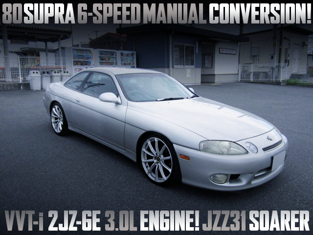 80 SUPRA 6MT CONVERSION TO JZZ31 SOARER OF 2JZ-GE ENGINE