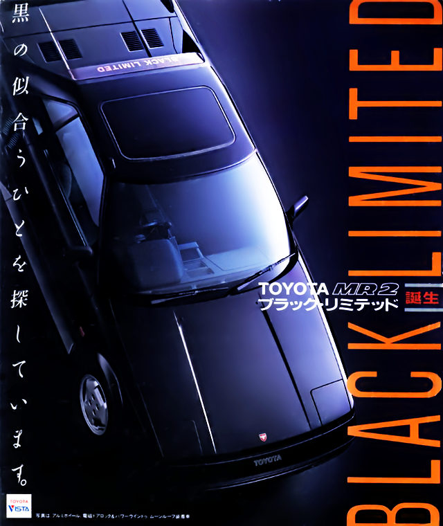 CATALOG 1-PAGE OF AW11 MR2 BLACK LIMITED