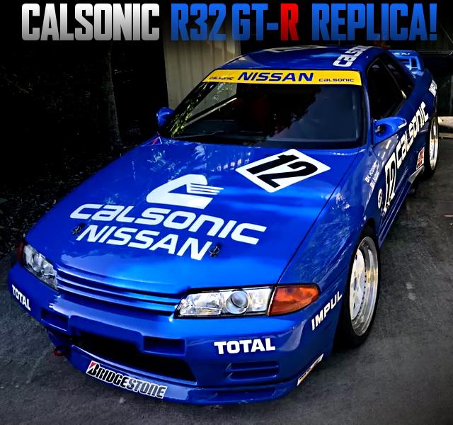 Gr A CALSONIC R32 SKYLINE GT-R REPLICA