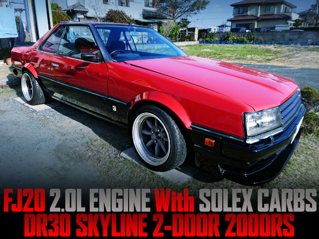 FJ20 With SOLEX CARBS INTO DR30 SKYLINE 2-DOOR 2000RS