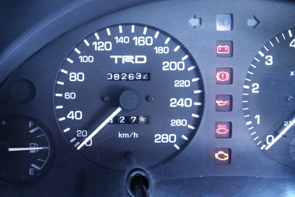 TRD 280 km SCALE CLUSTER