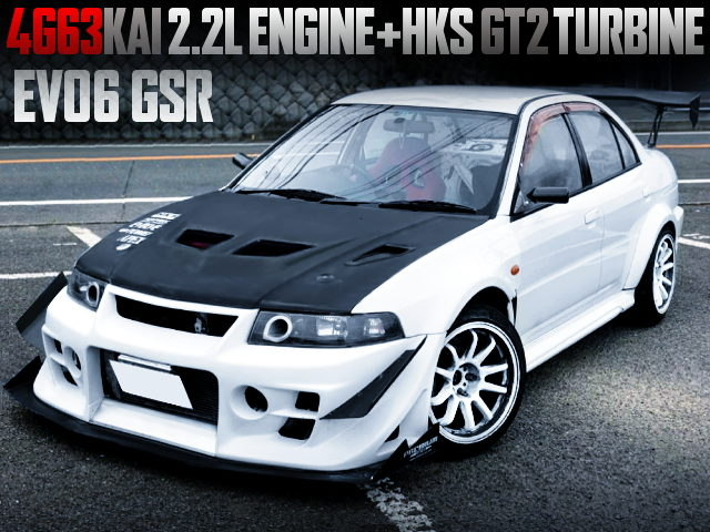 4G63 2200cc WITH GT2 TURBINE INTO EVO6 GSR