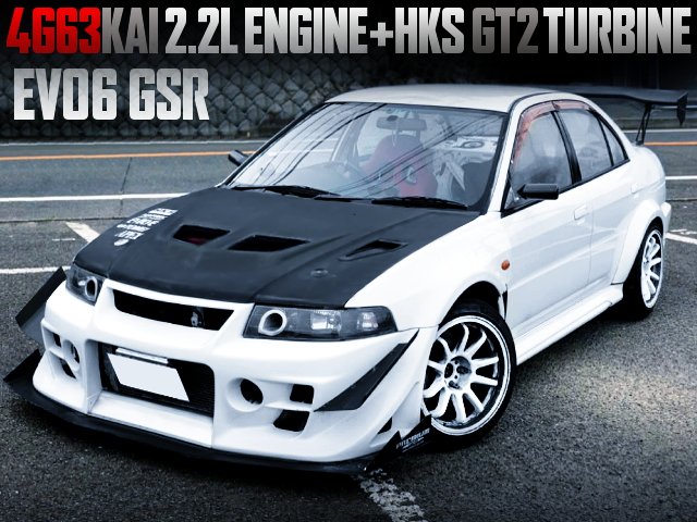 4G63 2200cc WITH GT2 TURBINE INTO EVO6 GSR