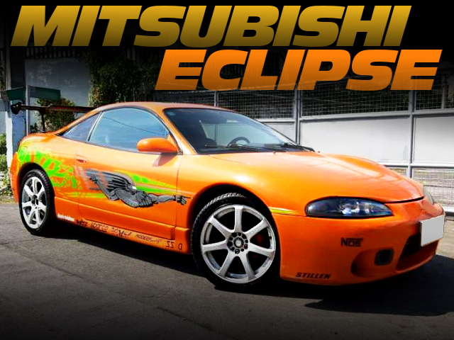 FAST FURIOUS BRIAN REPLICA OF MITSUBISHI ECLIPSE