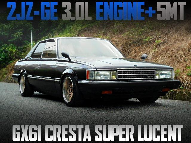 2JZ-GE ENGINE SWAPPED GX61 CRESTA SUPER LUCENT