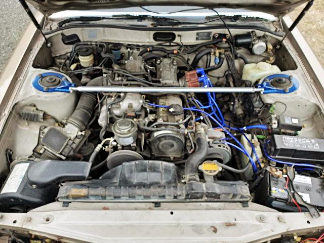 1G-EU ENGINE