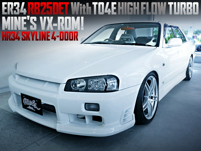ER34 RB25DET TO4E HIGH FLOW TURBO INTO A HR34 SKYLINE 4-DOOR
