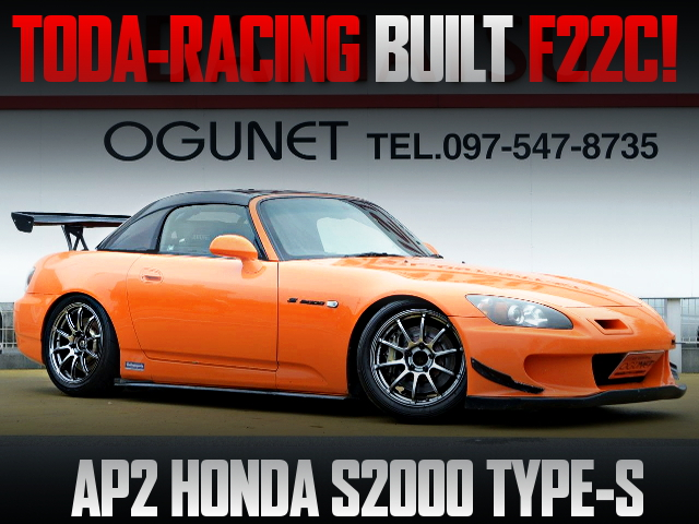 TODA RACING FULLY BUILT F22C INTO AP2 S2000 TYPE-S