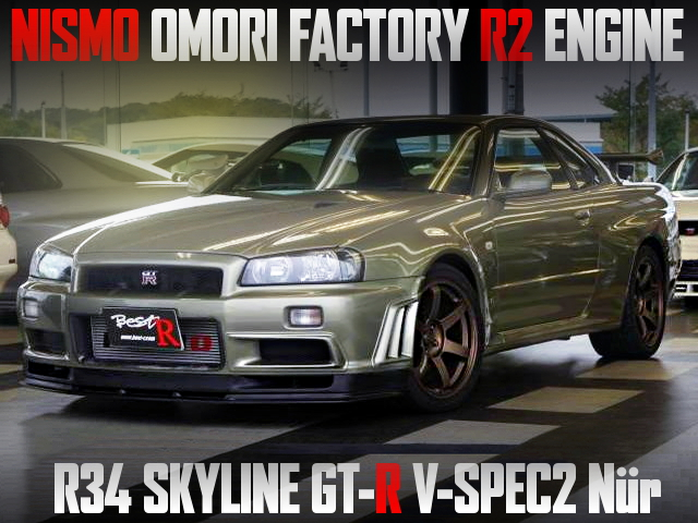 NISMO OMORI FACTORY R2 ENGINE INTO R34 GT-R NUR