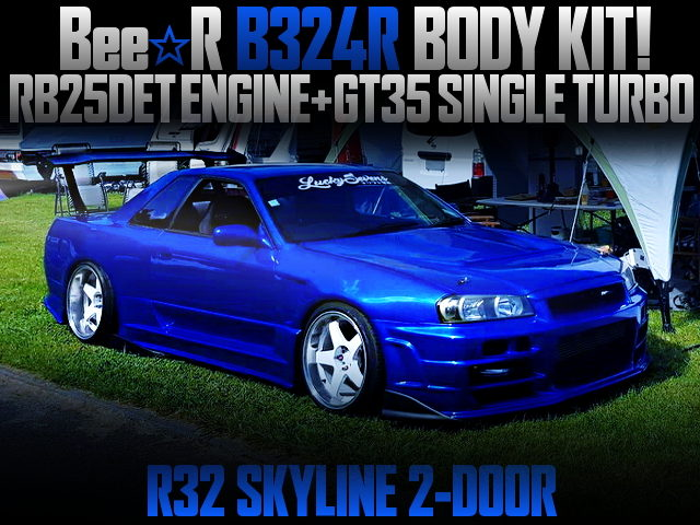 BEE R B324R KIT INSTALLED R32 SKYLINE 2-DOOR FOR R34 GTR FRONT END CONVERSION