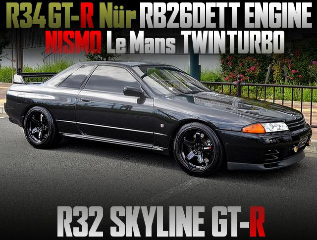 Nur RB26 With NISMO Le-Mans TWINTURBO OF R32 SKYLINE GT-R