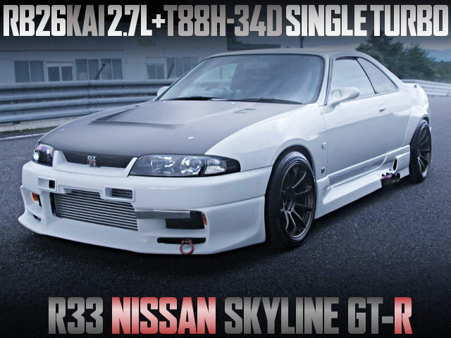 RB26KAI 2700cc T88H-34D SINGLE TURBO WITH R33 SKYLINE GT-R