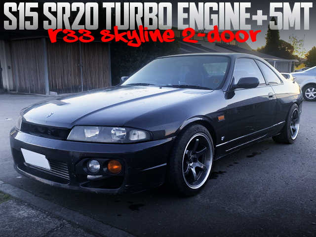 S15 SR20DET SWAPPED R33 SKYLINE 2DOOR OF FR