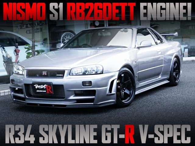 NISMO S1 RB26 INTO R34 GT-R V-SPEC With Z-TUNE AERO