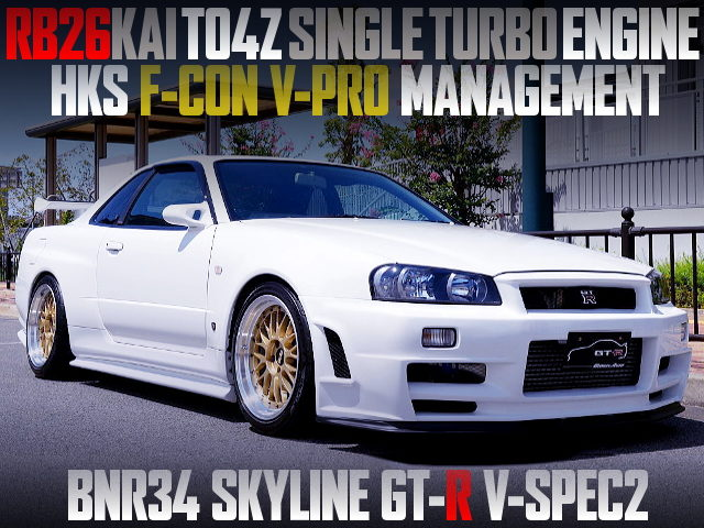RB26 TO4Z SINGLE TURBO INTO R34 GT-R V-SPEC2